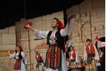55.Bursa Festivali 30.Altın Karagöz Halk Oyunları Yarışması